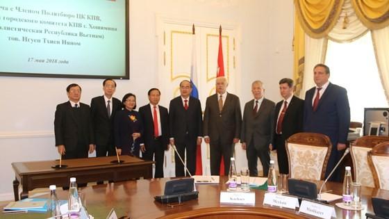 Trang trọng kỷ niệm 95 năm ngày Chủ tịch Hồ Chí Minh lần đầu tiên đến Nga ảnh 4