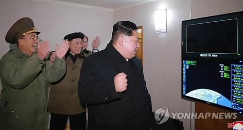 N. Korea reveals photos of Hwasong-15 ICBM ảnh 1