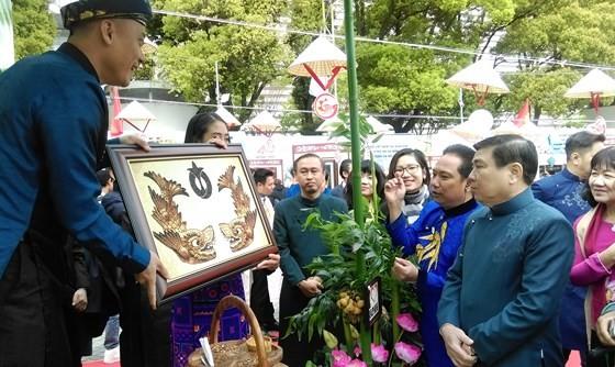 Khai mạc Lễ hội Việt Nam tại Aichi 2018 ảnh 4
