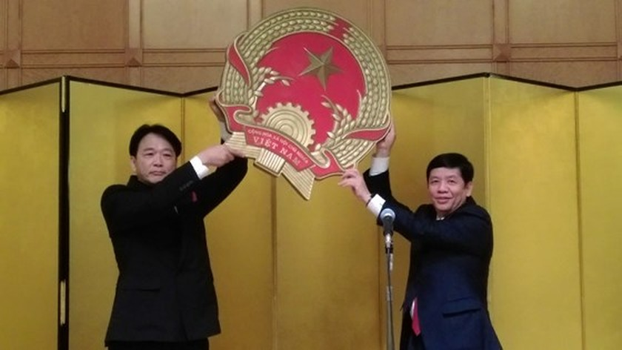 Ra mắt Lãnh sự danh dự Việt Nam tại Aichi, Nhật Bản ảnh 2
